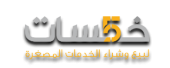 Khamsat Logo